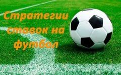 Где посмотреть состав сборной России по футболу?
